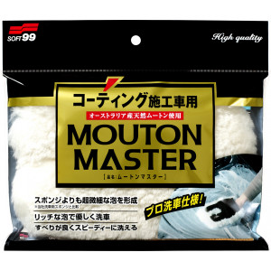 Vaskehanske Ull Soft99 Mouton Master