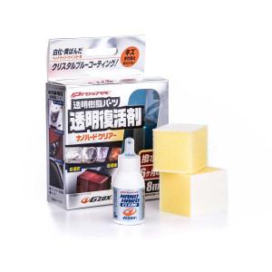 Plastforsegling Soft99 Nano Hard Clear, 8 ml