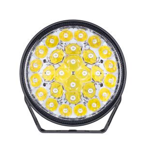 Lisävalo Purelux 9110 - Pyöreä / 23 cm / 145W