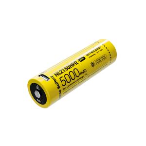 21700-batteri Nitecore, USB-C-oppladbar, 5000 mAh