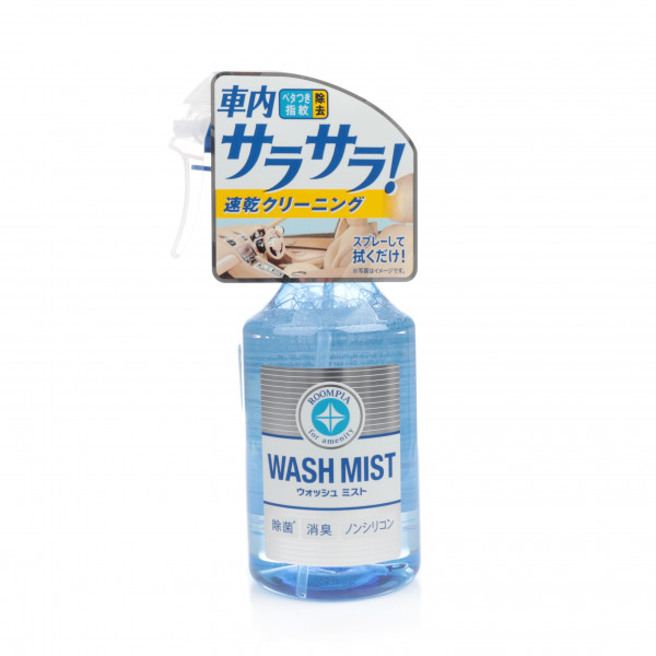 Interiörrengöring Soft99 Wash Mist, 300 ml