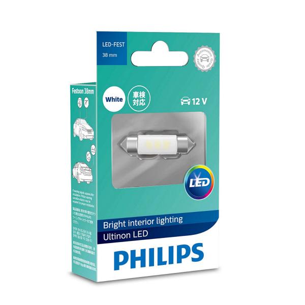 LED-spolepære Philips 38 mm, Ultinon +160%
